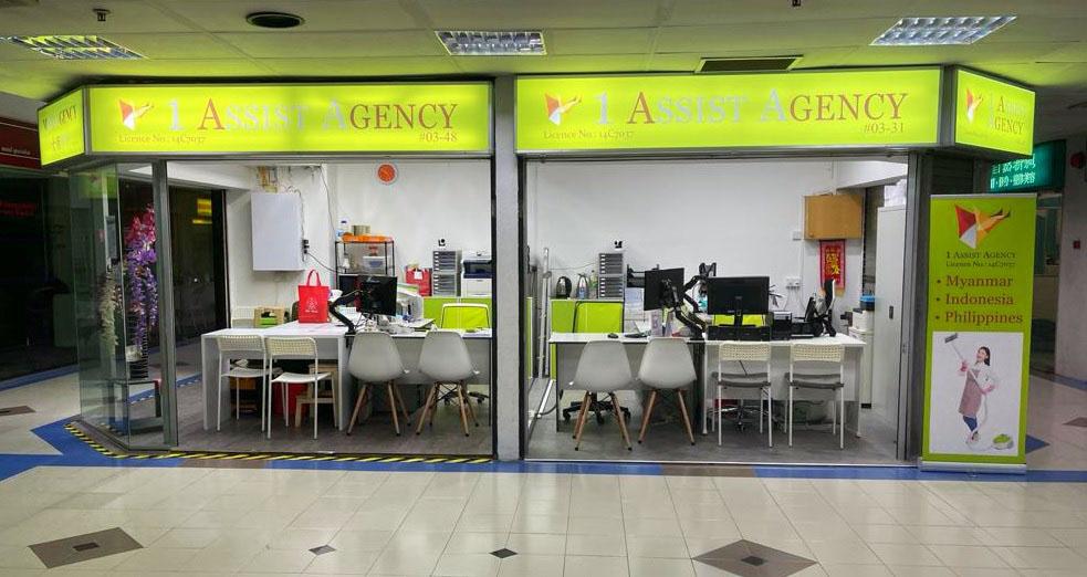 1 Assist Agency